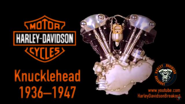 画像: 初代量産OHV・Vツインのナックルヘッドです! なおいずれのエンジンもサウンドに合わせて、ブルブル振動する演出が楽しいです。 www.youtube.com