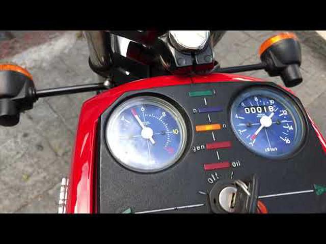 画像: Moto Guzzi 254 youtu.be