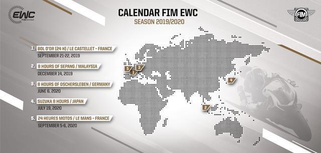 画像: www.fimewc.com