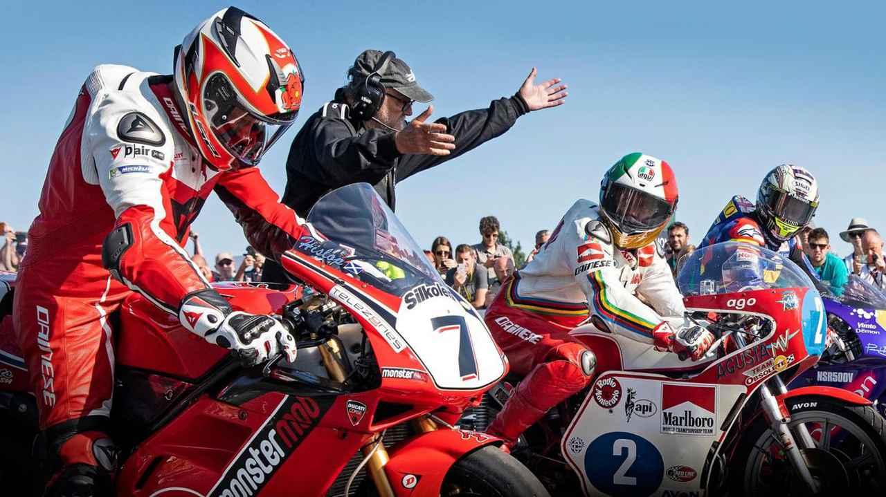画像: カール・フォガティ、ジャコモ・アゴスチーニ、ジョン・マクギネス・・・。レジェンドライダーも多数参加する往年の名車の祭典であるクラシックTTは、8月22日から31日の間に開催される予定です。 www.iomttraces.com