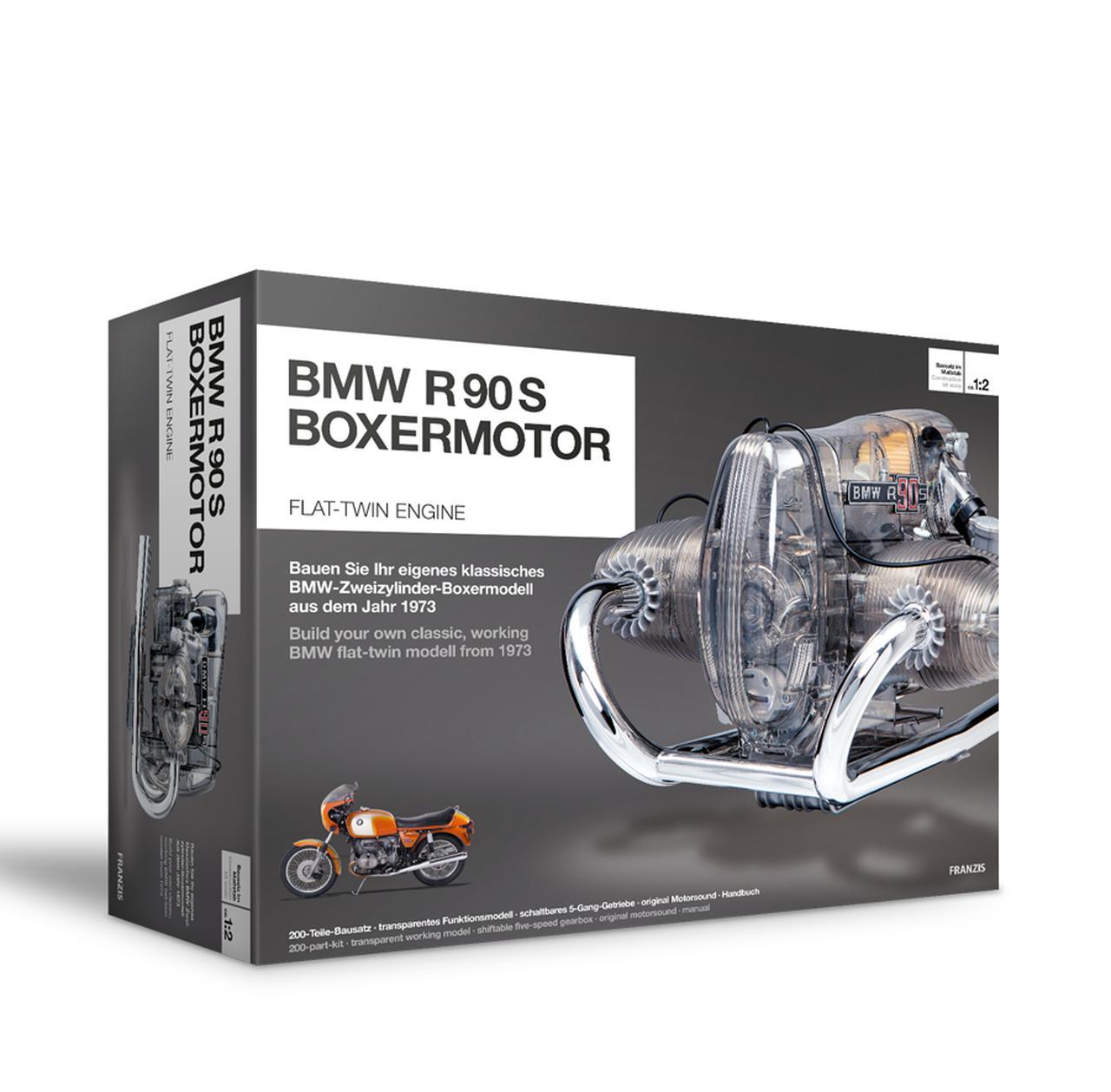 画像: BMW R 90 S-Boxermotor