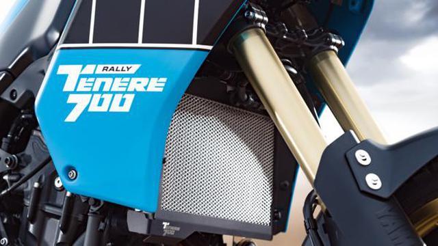 画像: 小さな枝や石が入るのを防ぐように設計された、アルミニウムラジエータープロテクターを装着。 www.yamaha-motor.eu