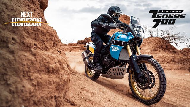 画像: 2020 Yamaha Ténéré 700 Rally Edition. Timeless horizon. youtu.be