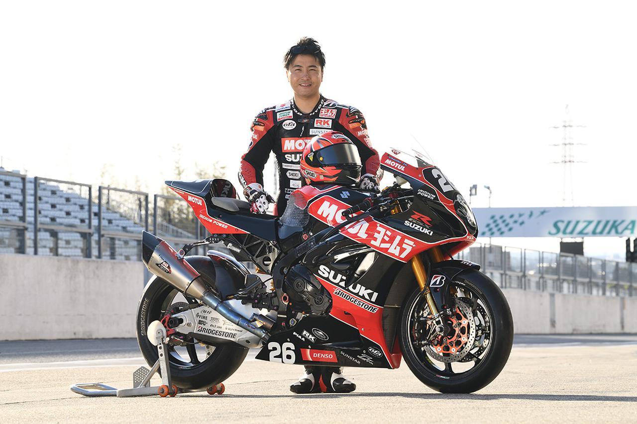 画像: ヨシムラスズキMOTULレーシングから、2020年全日本開幕戦SUGOにスポット参戦する渡辺一樹。昨シーズンはJSB1000で年間5位、鈴鹿8耐5位に入賞した実力者です。 www.yoshimura-jp.com