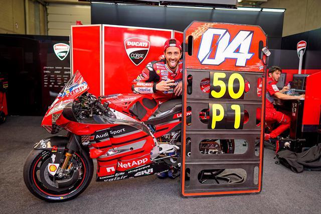 画像: www.ducati.com