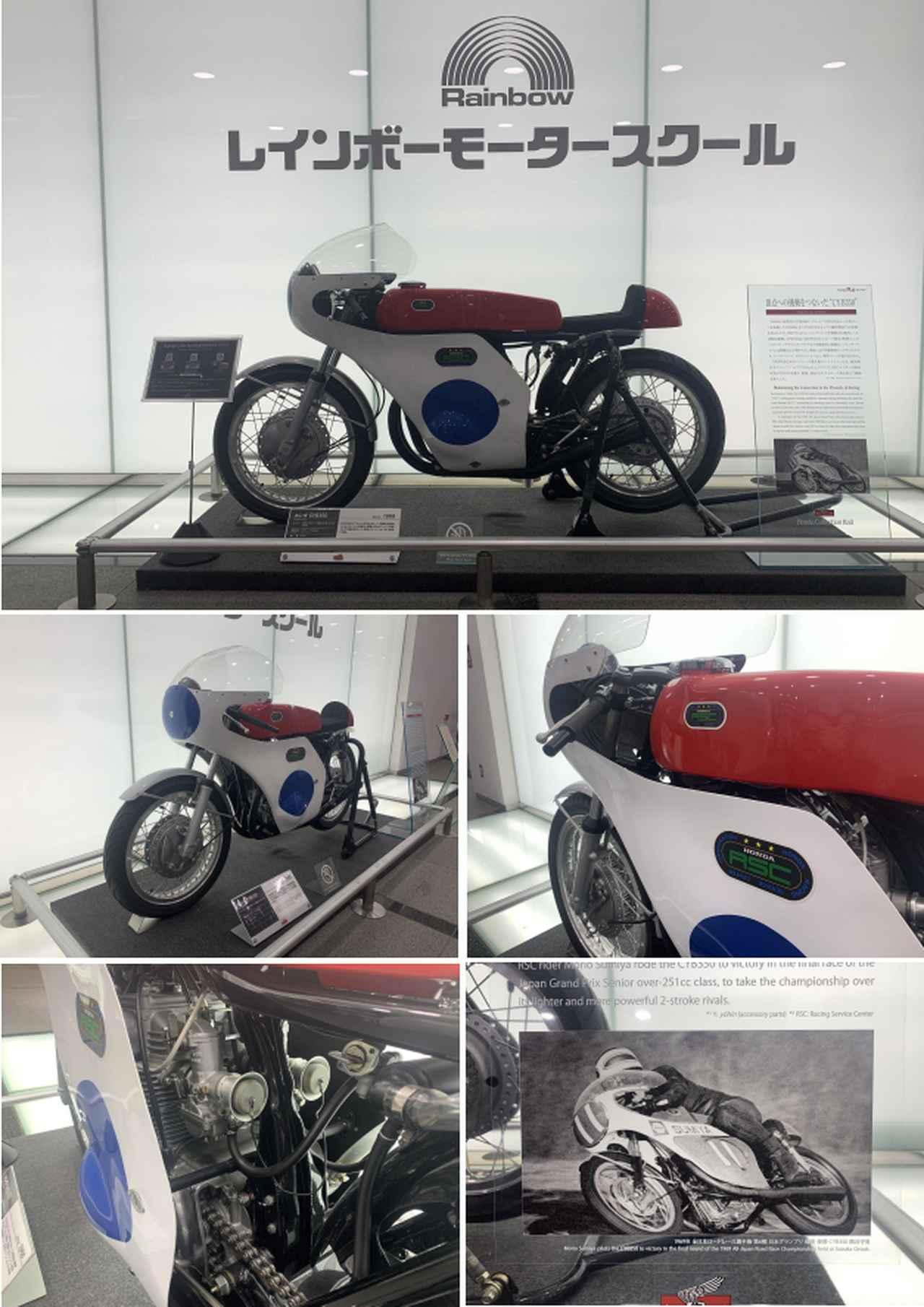 画像: 昨年、埼玉の自動車教習所である「レインボーモータースクール 和光」に展示された、1969年日本GP・セニア251cc〜クラスで優勝した隅谷守男のホンダCYB350(同型車・空冷4ストローク2気筒350cc)。この年、全日本選手権セニア125ccと251cc〜の2クラス王者となった隅谷守男は、初期の全日本選手権を盛り上げた名手でした。 www.rms.co.jp