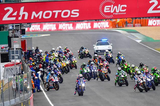 画像: ルマン24時間のスタート! race.yamaha-motor.co.jp