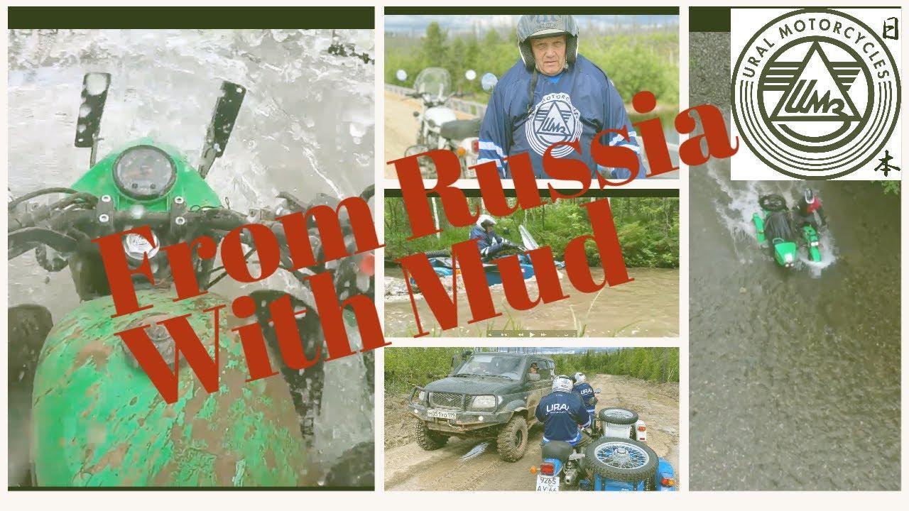 画像: From Russia with Mud.(ロシアから泥を込めて) ウラルサイドカーのクレイじなテストライド! youtu.be