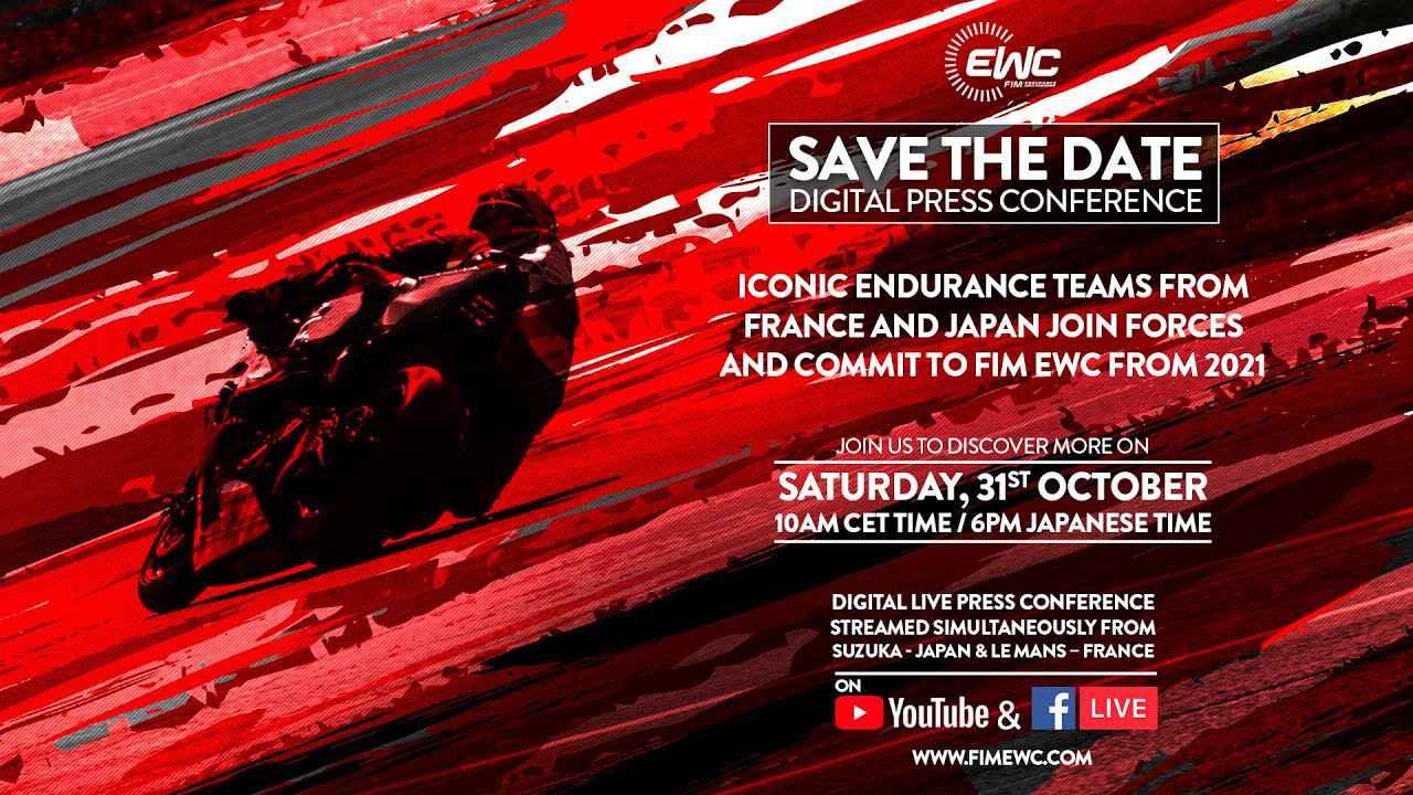画像: Iconic Endurance teams from France and Japan join forces youtu.be