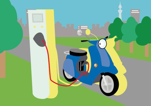 画像: 電動バイクの普及促進事業