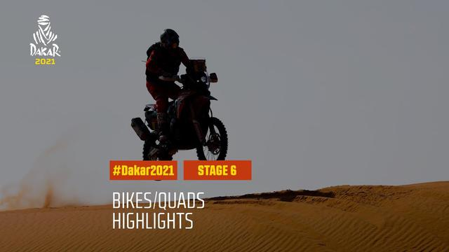 画像: #DAKAR2021 - Stage 6 - Al Qaisumah / Ha'il - Bike/Quad Highlights youtu.be