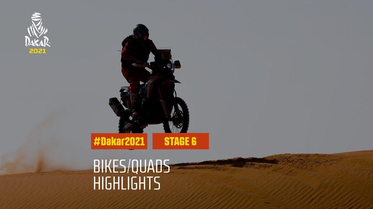 画像: #DAKAR2021 - Stage 6 - Al Qaisumah / Ha'il - Bike/Quad Highlights youtu.be