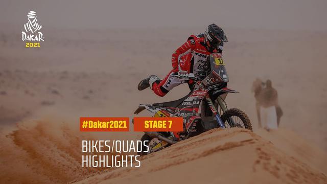 画像: #DAKAR2021 - Stage 7 - Ha'il / Sakaka - Bike/Quad Highlights youtu.be