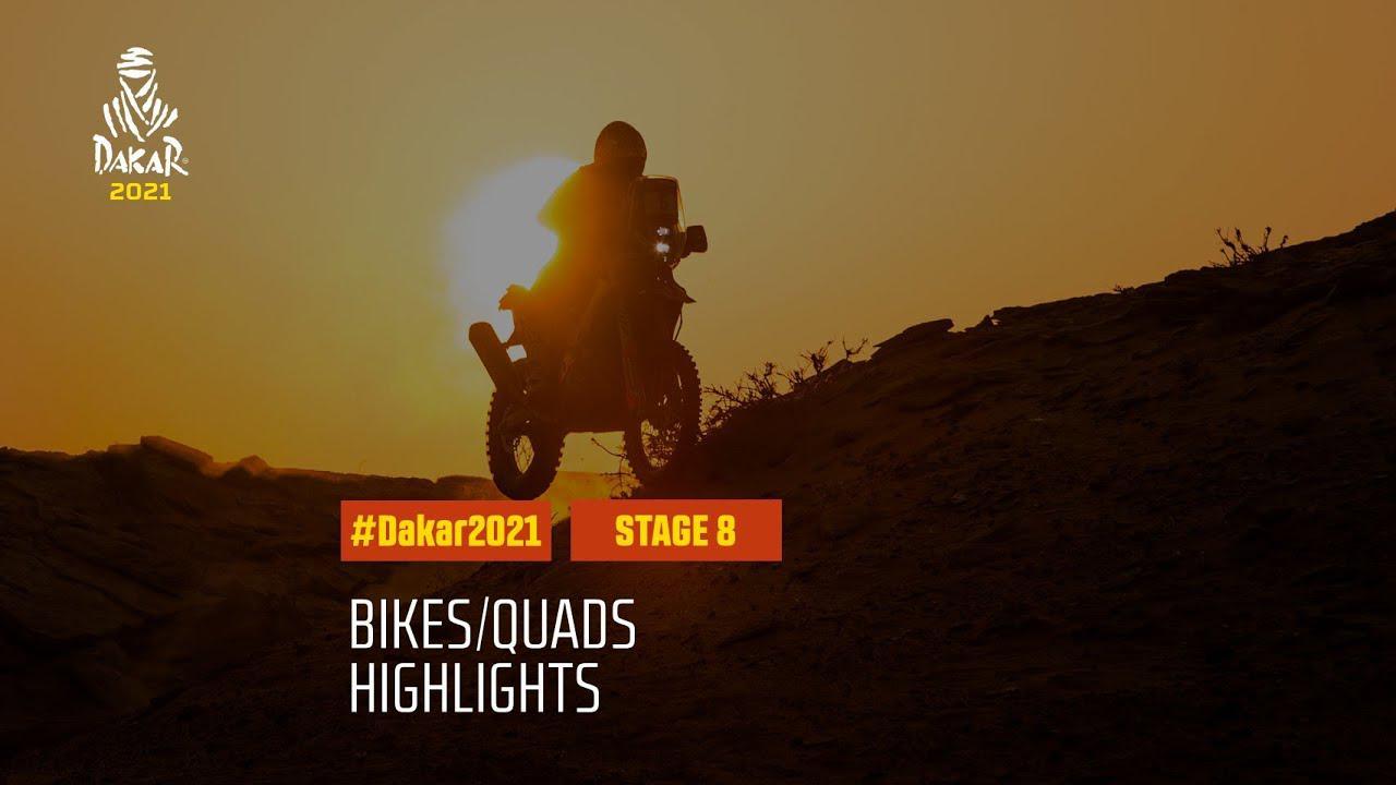 画像: #DAKAR2021 - Stage 8 - Sakaka / Neom - Bike/Quad Highlights youtu.be