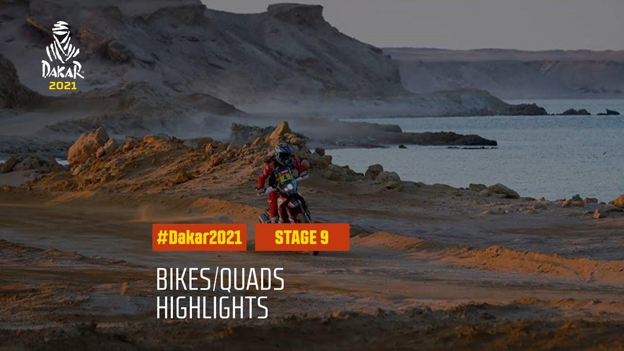画像: #DAKAR2021 - Stage 9 - Neom / Neom - Bike/Quad Highlights youtu.be