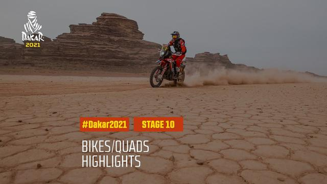 画像: #DAKAR2021 - Stage 10 - Neom / AlUla - Bike/Quad Highlights youtu.be