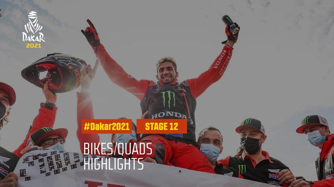 画像: #DAKAR2021 - Stage 12 - Yanbu / Jeddah - Bike/Quad Highlights youtu.be