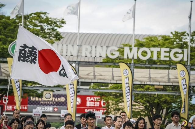 画像: 2019年の日本GPの表彰式。今回の発表に、悲しい思いをしている日本のトライアルファンは多いでしょう・・・。 trialgp.com