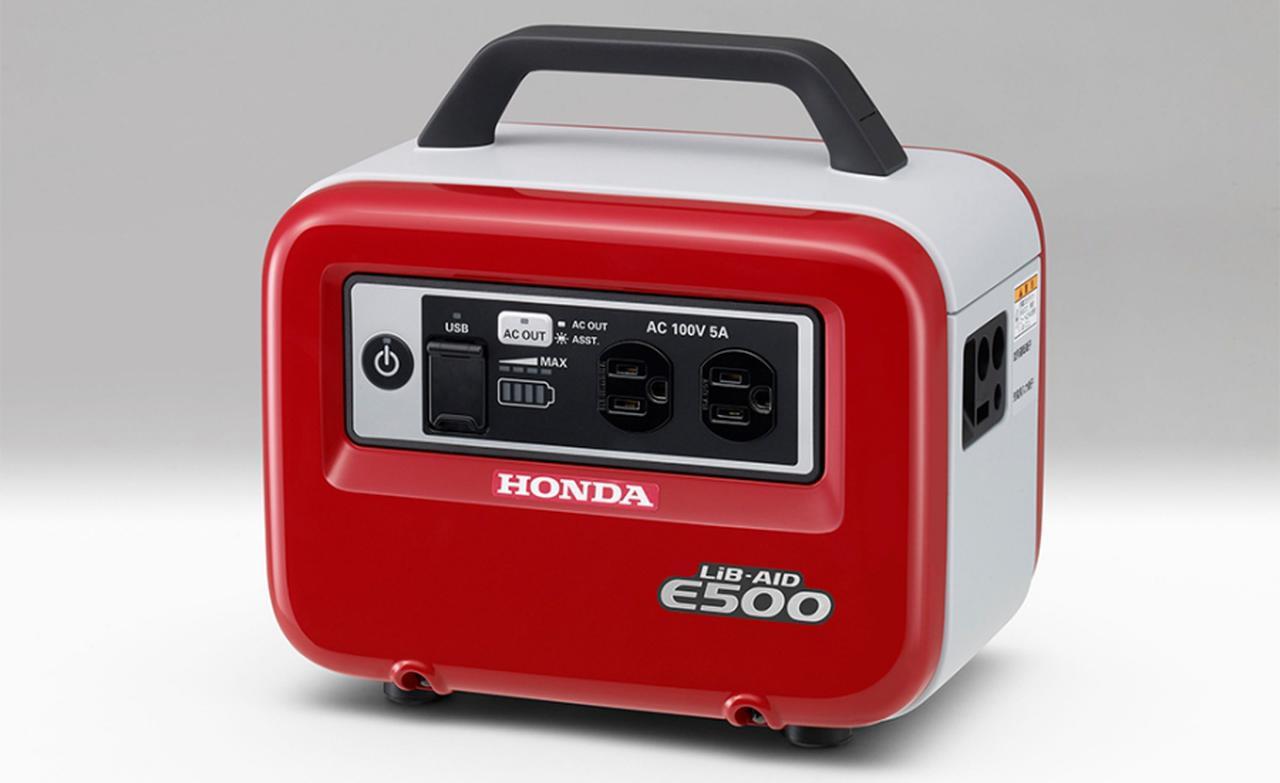 画像: ホンダのハンディータイプ蓄電機「LiB-AID E500」。なおホンダは2021年2月よりカーボンニュートラル社会構築の一助となる活動として、PCX ELECTRICなどの電動バイクやLiB-AID500のリチウムイオン電池引き取りシステムをスタートしています。 www.honda.co.jp