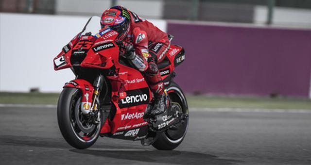 画像: 見事MotoGPクラスでキャリア初のポールポジションを獲得したF.バニャイア(ドゥカティ) www.ducati.com