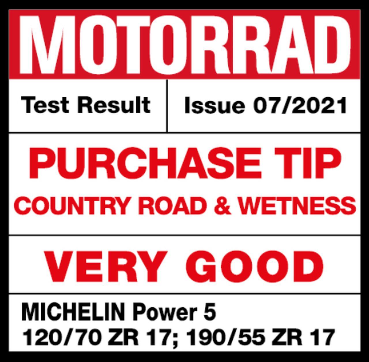 画像: 日本ミシュランタイヤ公式サイト[MICHELIN] | 乗用車・商用車タイヤ、バス・トラック用タイヤ、ミシュランガイド