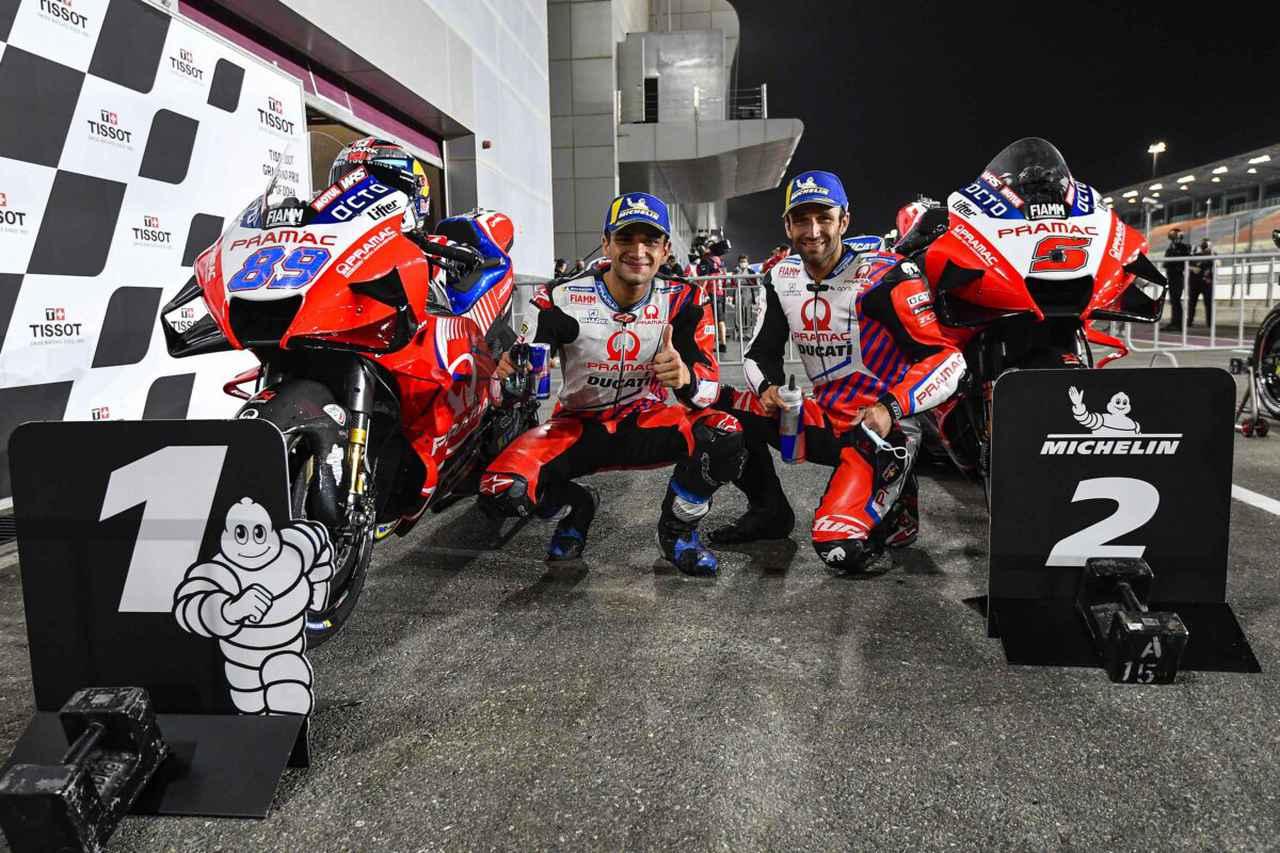 画像: ドゥカティサテライトチームのプラマック・レーシングが予選1-2を記録! 左がキャリア初ポールポジションを記録したJ.マルティン、そして2番グリッドを獲得したJ.ザルコです。 www.pramacracing.com