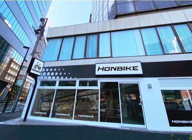 画像: HONBIKE 六本木フラッグシップストア 〒106-0031東京都港区西麻布3-2-1北辰ビル1F