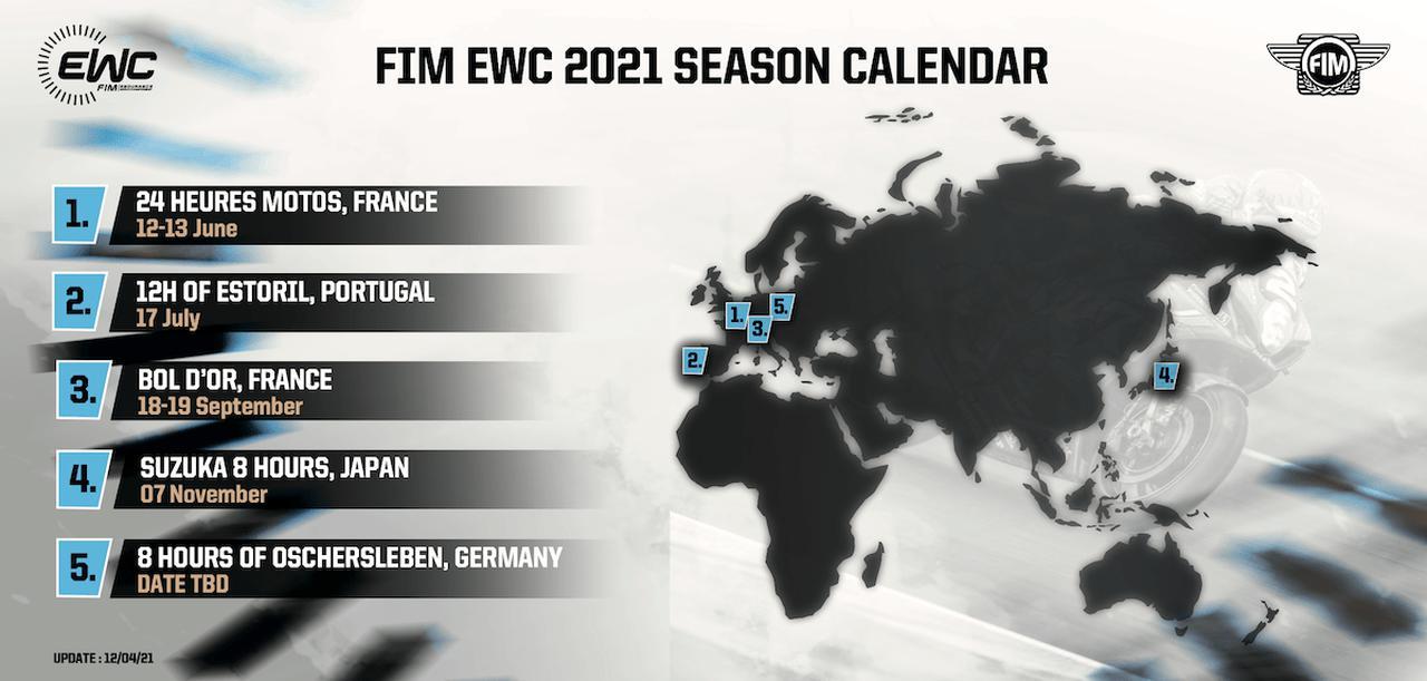 画像: TBD(日程未定)扱いだったドイツ・オッシャースレーベン8時間ですが、先日今シーズンのカレンダーから外されることが発表されました・・・。 www.fimewc.com