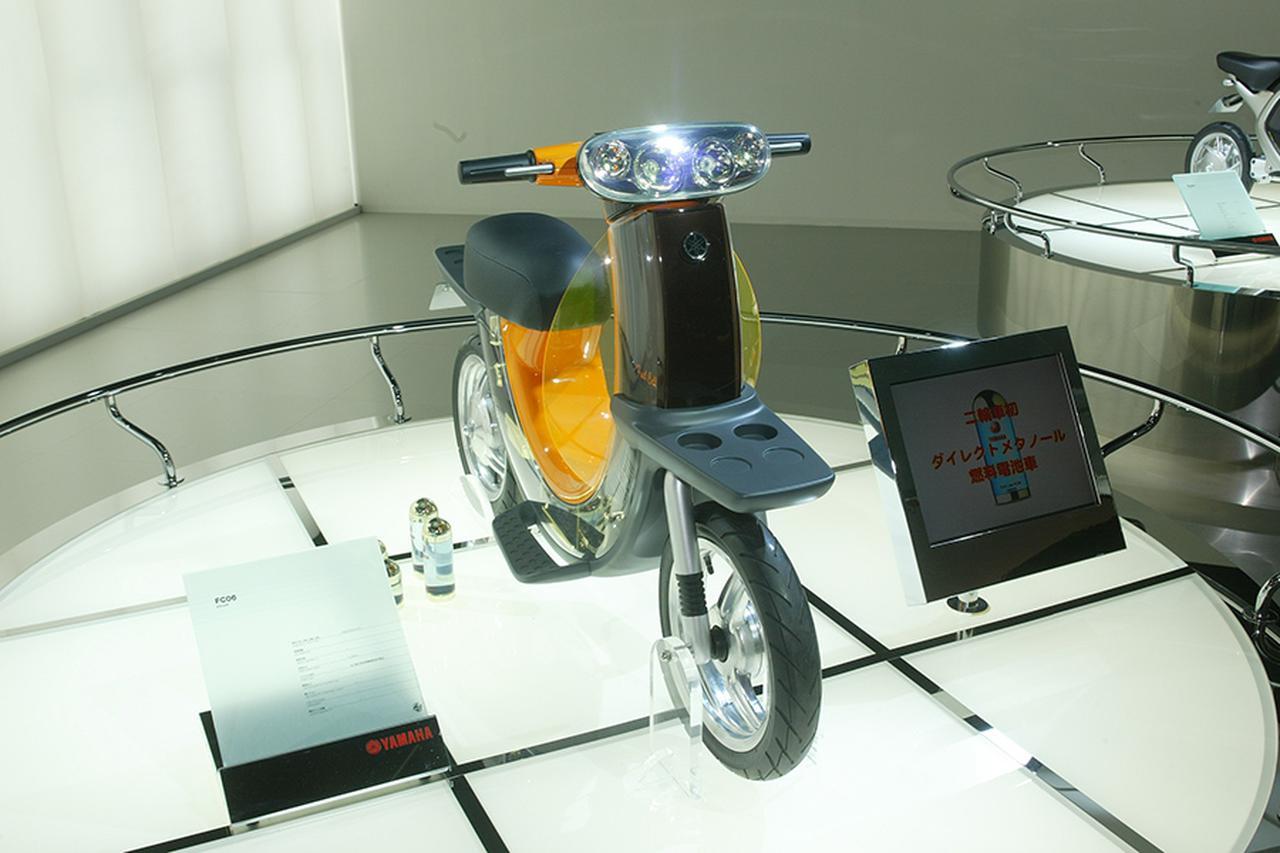 画像: 2003年の第37回東京モーターショーに展示されたヤマハFC06(参考出品)。 global.yamaha-motor.com