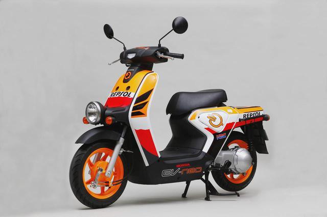 画像: 世界の電動2輪車図鑑:5 ホンダ EV-neo - A Little Honda | ア・リトル・ホンダ(リトホン)