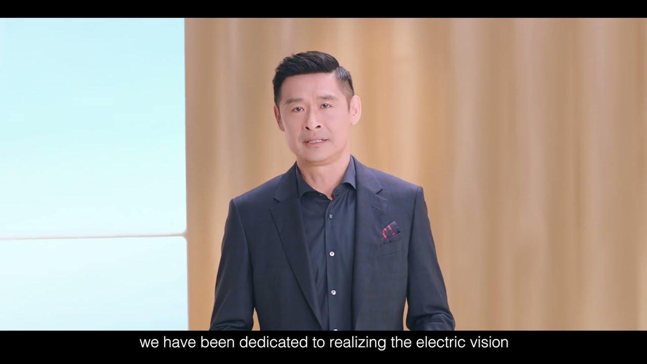 画像: Ionex: Bring the Electric Era to Every Rider youtu.be
