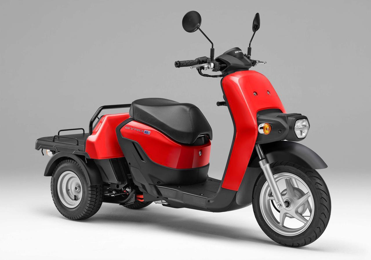 画像: 今年度から対象車両に加わったホンダ「ジャイロ e:」。予備バッテリー2個セットの場合、98万円の車両本体価格に対し、国の補助金6万円と都の補助金48万円を受けることができます。 www.honda.co.jp