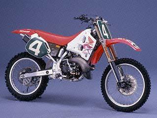 画像: 1991年型ホンダRC250MA。同年の全日本モトクロス選手権で、見事宮内隆行がタイトルを獲得しました。 apps.mobilityland.co.jp