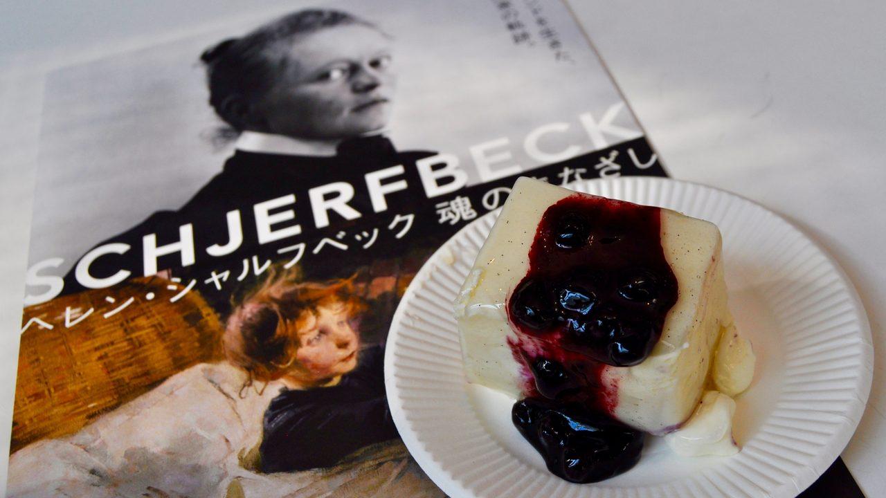 画像: パティシェ イナムラ ショウゾウのシェフ稲村省三さんが手がけた特製バースデーケーキ