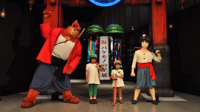画像: 渋谷でバケモノの世界を体感!『バケモノの子展』(by entertainment station)