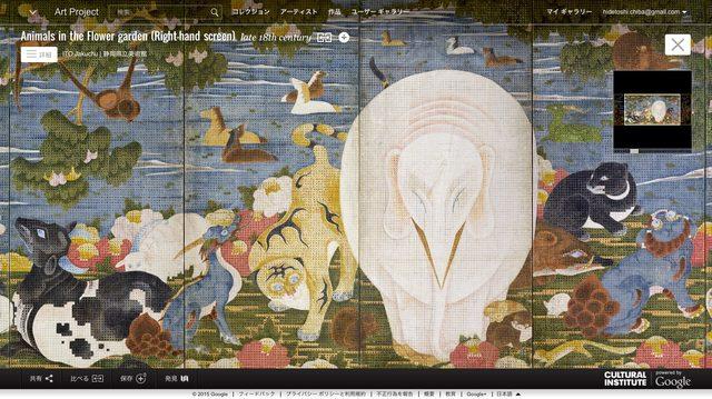 画像: Google Art Projectに伊藤若冲『樹花鳥獣図屏風』がお目見え