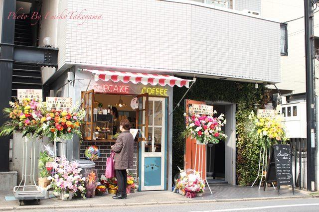 画像: お店の外観 emythmkitchen.blog.jp