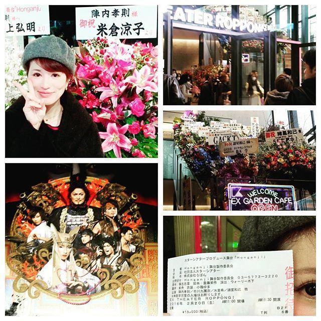 画像: 陣内孝則さん主演舞台「Honganji」観てきたー 映像と音と演出と豪華キャストで楽しかった(^-^) #honganji #舞台#陣内孝則 #諸星和巳#西麻布#tokyo #Japan #織田信長#戦国時代 www.instagram.com
