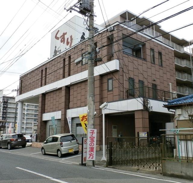 画像: 【埼玉県 春日部第一薬局】 ダイエット記録 4