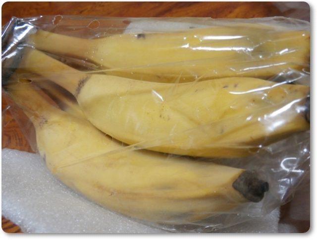 画像: 朝バナナはダイエットに効果的。