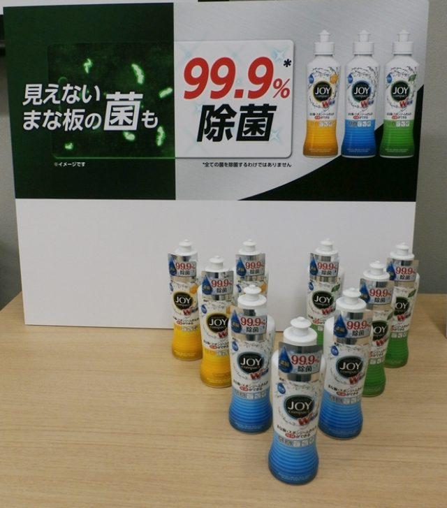 画像: 台所洗剤で、ふきん まな板 スポンジ 除菌。【除菌 ジョイ】