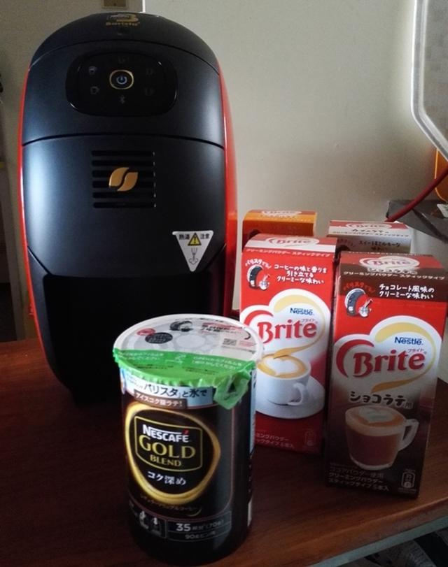 画像: ネスカフェ ゴールドブレンド バリスタ i (アイ) アプリで好みのコーヒーにカスタマイズ。