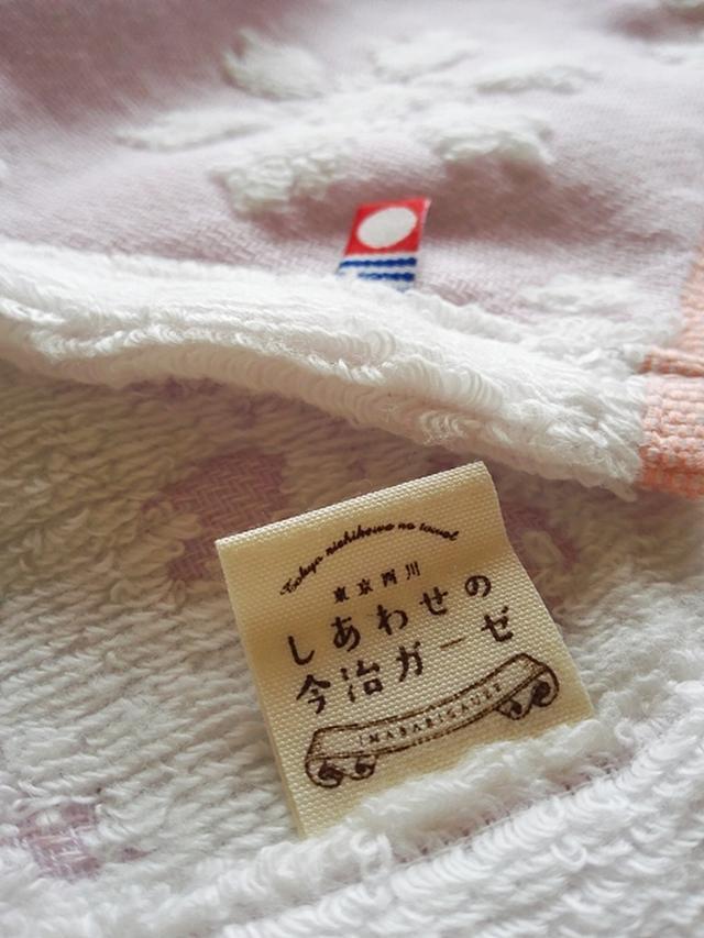 画像: 『もふもふ気持ちいい 吸水性抜群のガーゼタオル。 東京西川 しあわせの今治ガーゼ』