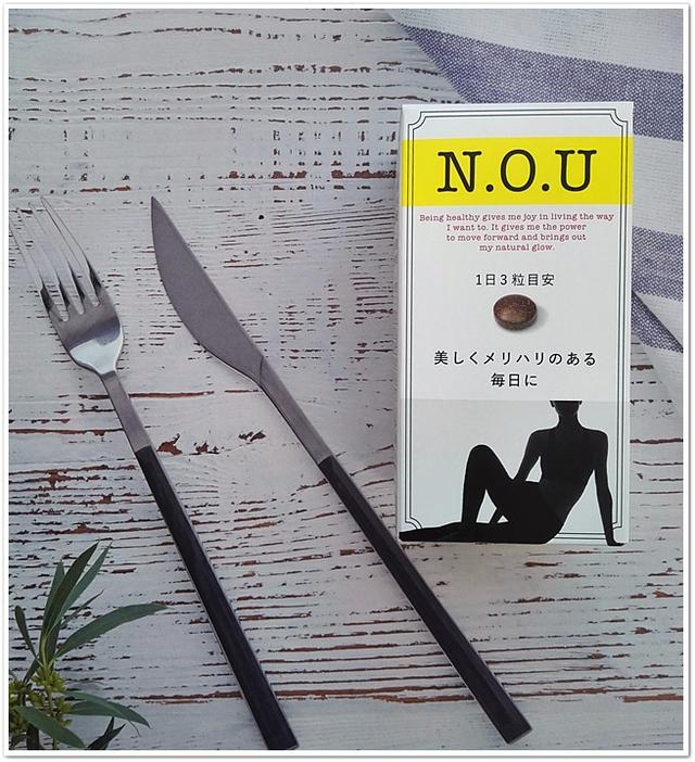 画像: Healthy & Go! 総合サプリメントブランド N.O.U(エヌオーユー)