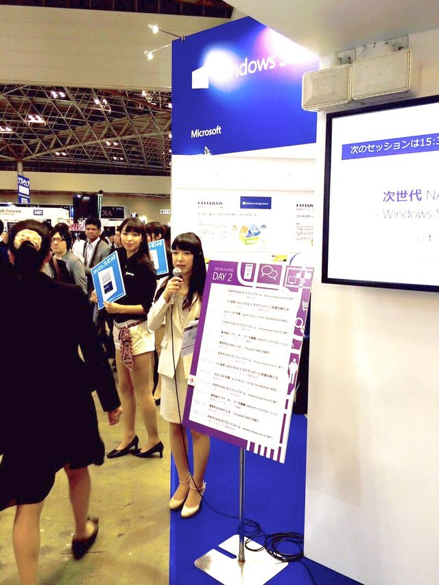 画像: ESEC2015&DSE2015_Microsoftブース♡舞川れみ♡