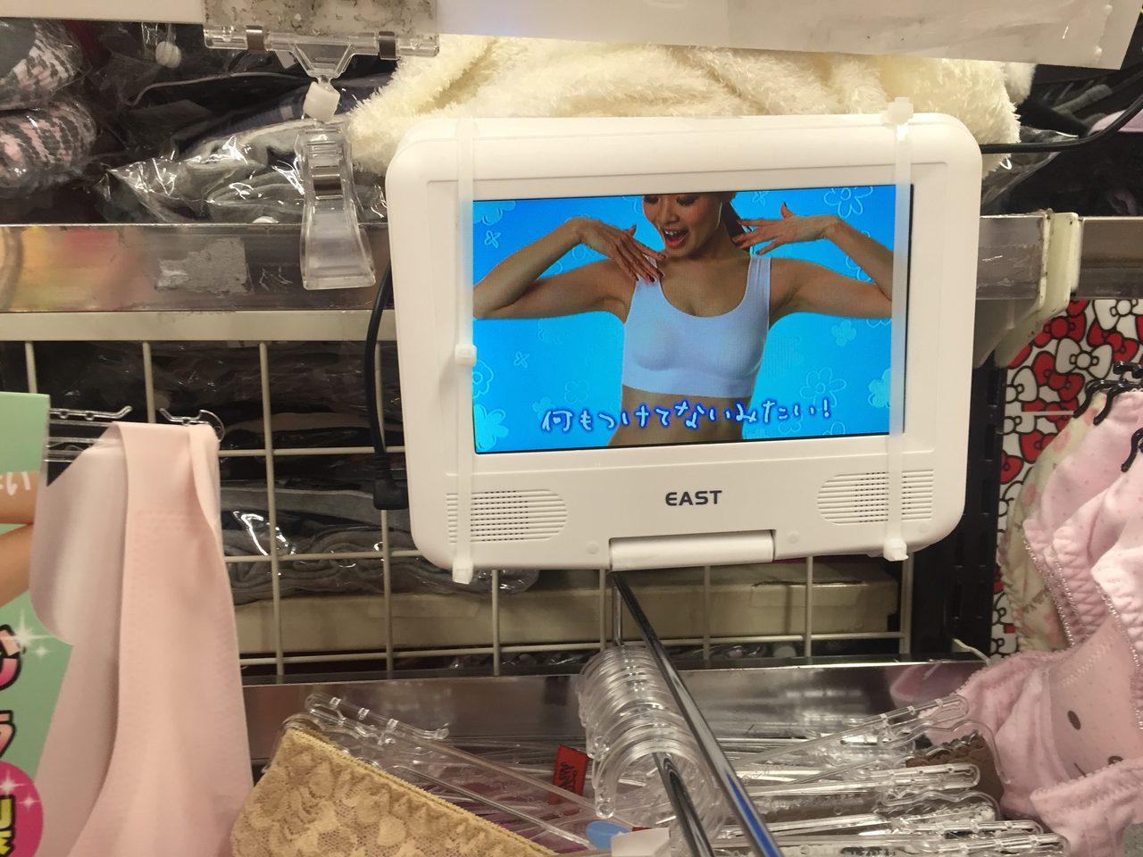画像3: 肌に溶け込むノンワイヤーヌーディーブラ(全国のドンキホーテにて発売中!)パッケージモデル♡安西恵梨♡