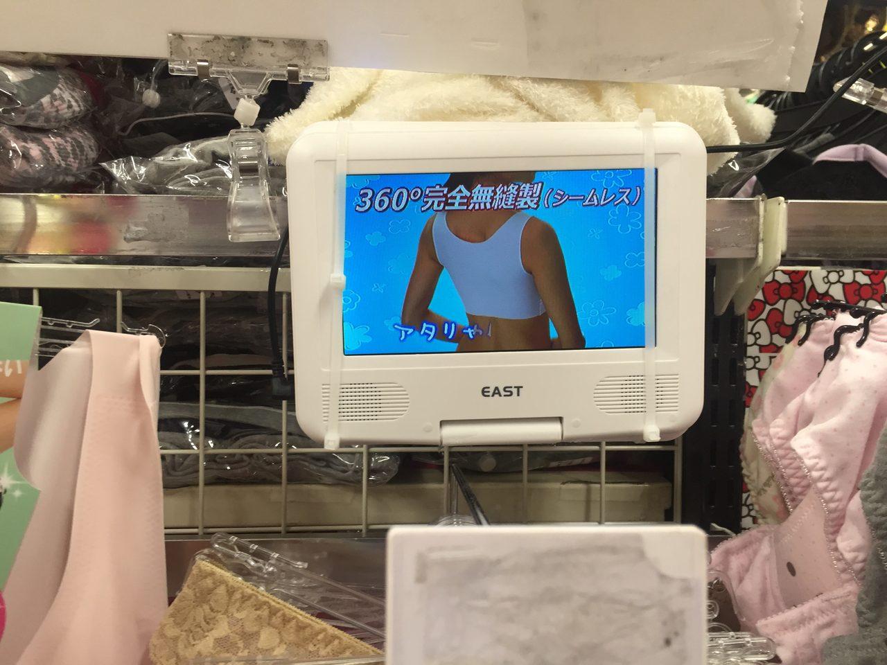 画像4: 肌に溶け込むノンワイヤーヌーディーブラ(全国のドンキホーテにて発売中!)パッケージモデル♡安西恵梨♡