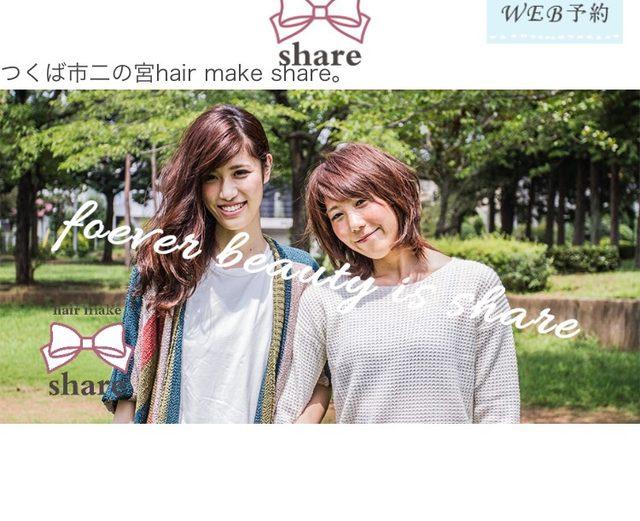 画像1: Hair Make Share♡HPモデル♡添田真希 永安いずみ♡