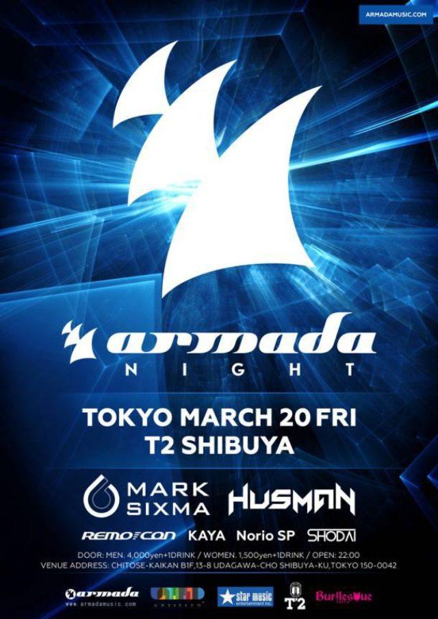 画像: Mark SixmaとHusman「Armada Night」に向けてのコメント到着