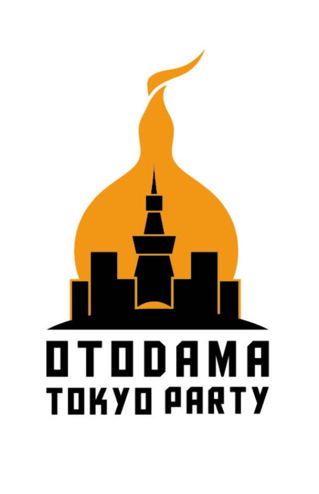 画像: OTODAMAが東京で仕掛けるレギュラーパーティー「OTODAMA TOKYO PARTY」開催決定